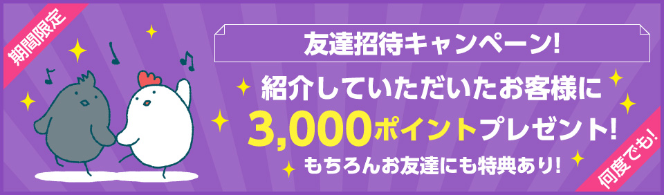 https://www.riraku5050.jp/image/event/1058.jpg