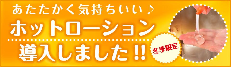 https://www.riraku5050.jp/image/event/1079.jpg