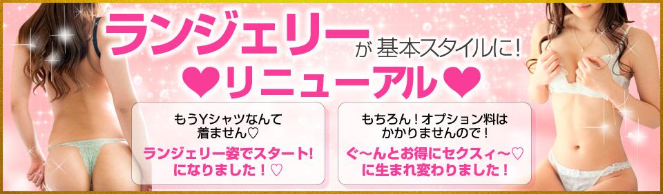 https://www.riraku5050.jp/image/event/1119.jpg