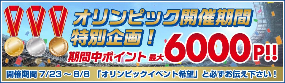 https://www.riraku5050.jp/image/event/1153.jpg