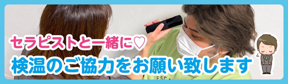 https://www.riraku5050.jp/image/event/1168.jpg
