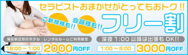 https://www.riraku5050.jp/image/event/148.jpg