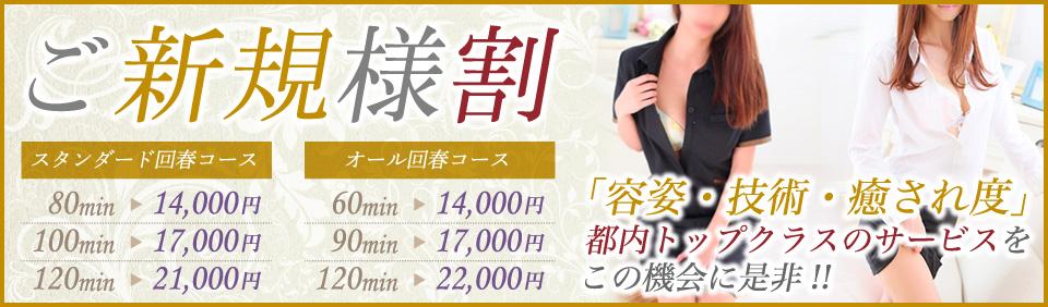 https://www.riraku5050.jp/image/event/149.jpg