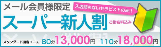https://www.riraku5050.jp/image/event/150.jpg