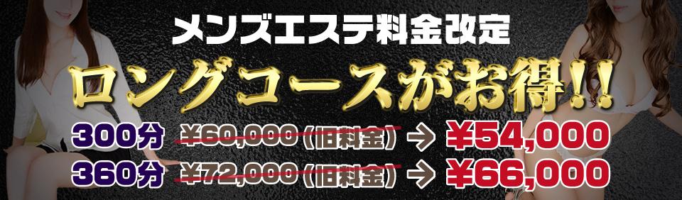 https://www.riraku5050.jp/image/event/207.jpg