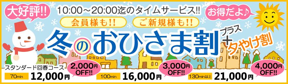 https://www.riraku5050.jp/image/event/211.jpg