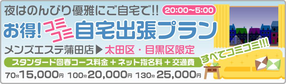https://www.riraku5050.jp/image/event/225.jpg