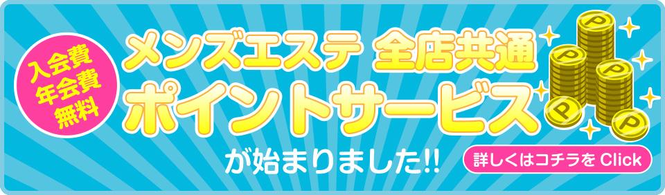 https://www.riraku5050.jp/image/event/261.jpg