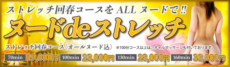 https://www.riraku5050.jp/image/event/321.jpg