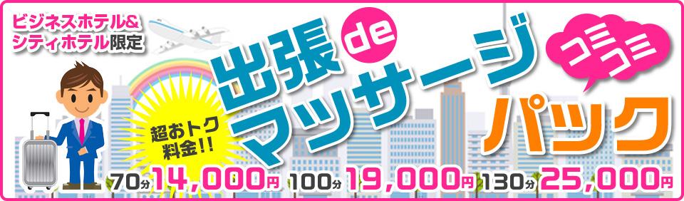 https://www.riraku5050.jp/image/event/369.jpg