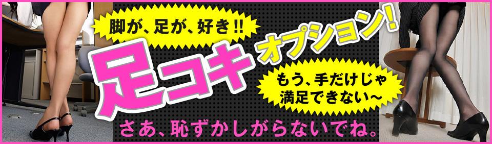 https://www.riraku5050.jp/image/event/387.jpg