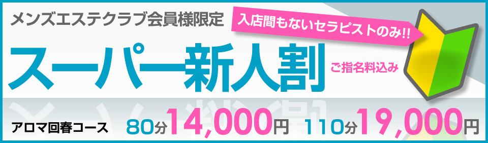 https://www.riraku5050.jp/image/event/395.jpg