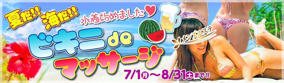 https://www.riraku5050.jp/image/event/402.jpg