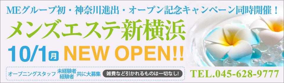 https://www.riraku5050.jp/image/event/442.jpg