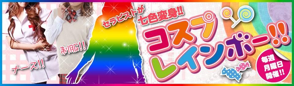 https://www.riraku5050.jp/image/event/443.jpg