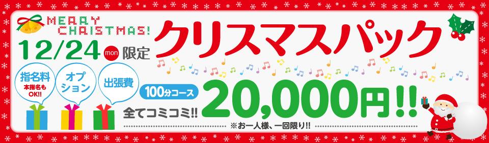 https://www.riraku5050.jp/image/event/508.jpg