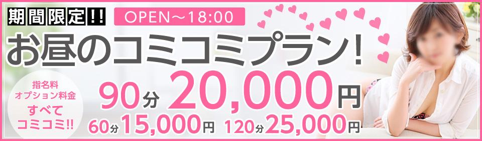 https://www.riraku5050.jp/image/event/580.jpg