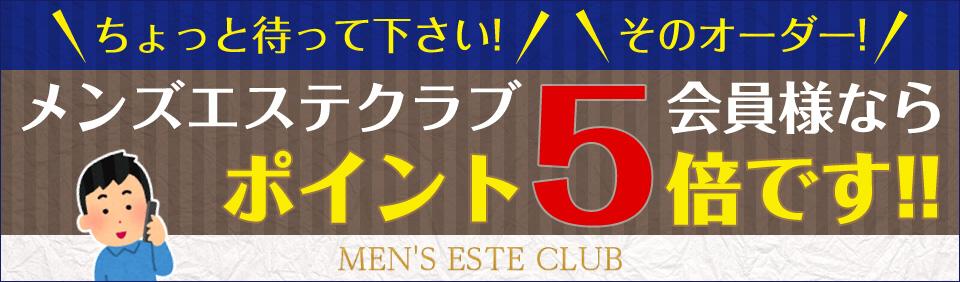 https://www.riraku5050.jp/image/event/618.jpg