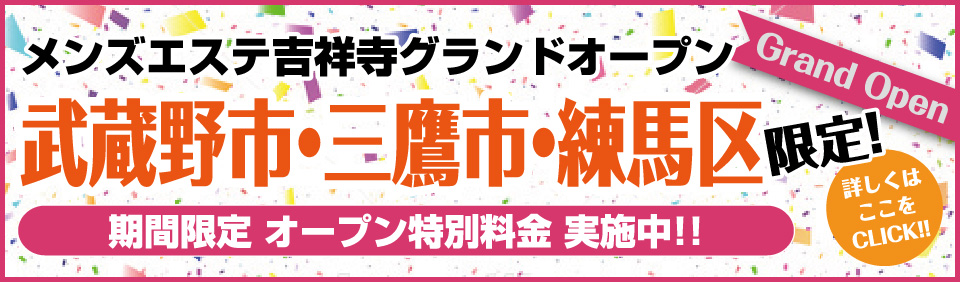 https://www.riraku5050.jp/image/event/789.jpg