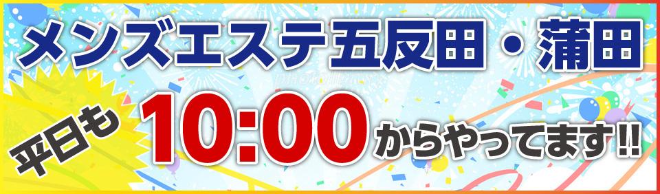 https://www.riraku5050.jp/image/event/803.jpg