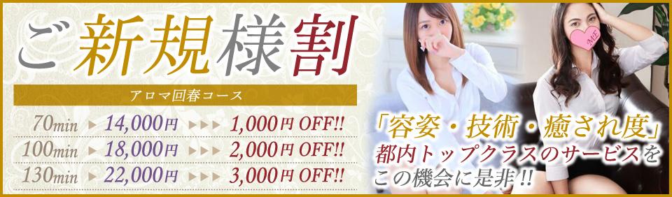 https://www.riraku5050.jp/image/event/882.jpg