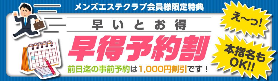 https://www.riraku5050.jp/image/event/891.jpg