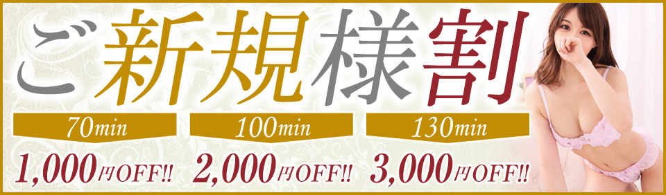 https://www.riraku5050.jp/image/event2/5.jpg