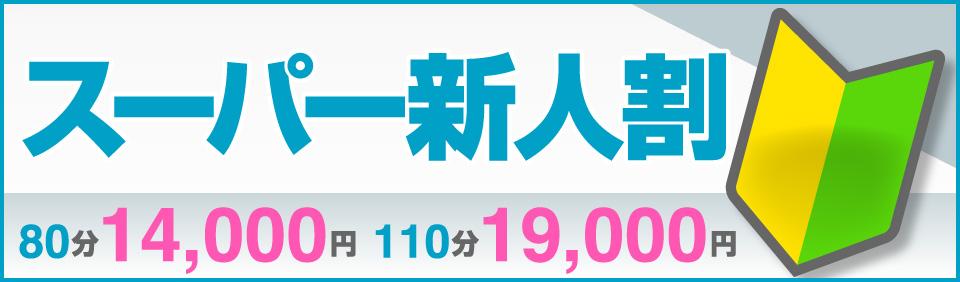 https://www.riraku5050.jp/image/event2/7.jpg